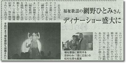 photo-news03.jpg