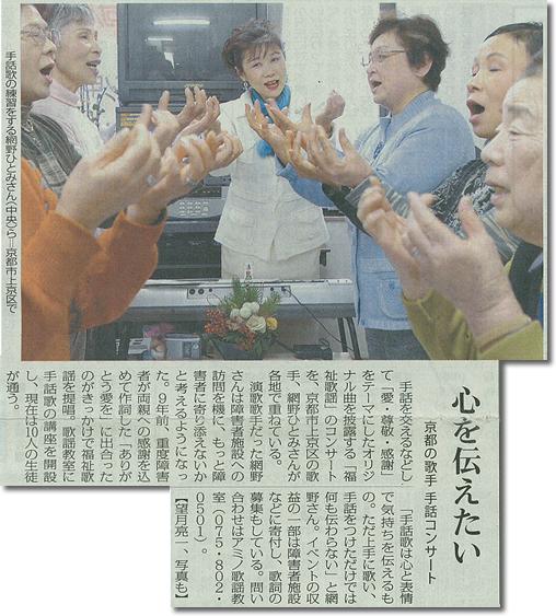 photo-news04.jpg