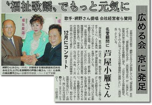 photo-news11.jpg