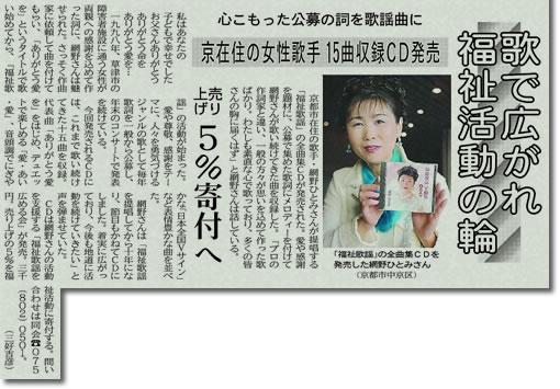 photo-news12.jpg