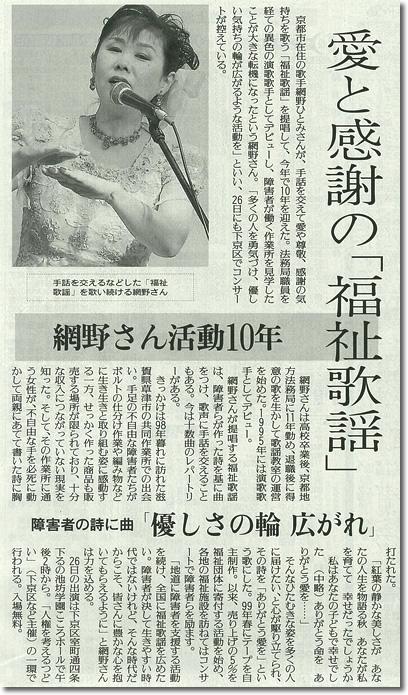 photo-news19.jpg