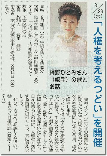 photo-news20.jpg