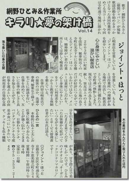 photo-news37.jpg