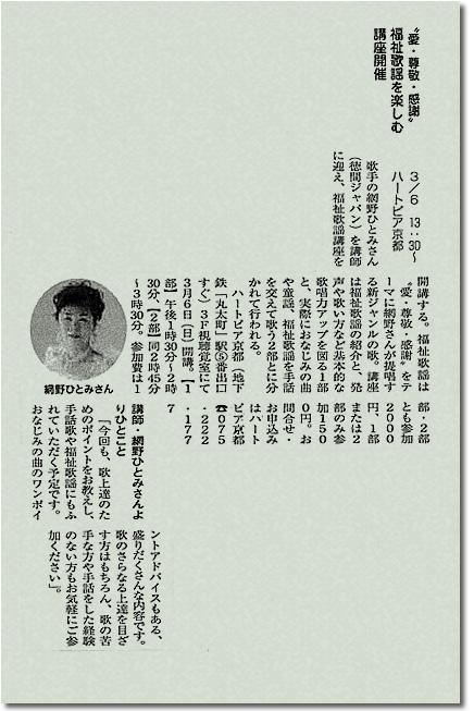 photo-news38.jpg